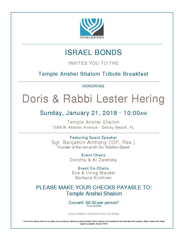 Israel Bonds Tribute Breakfast